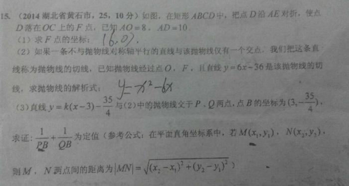 考点:二次函数综合题