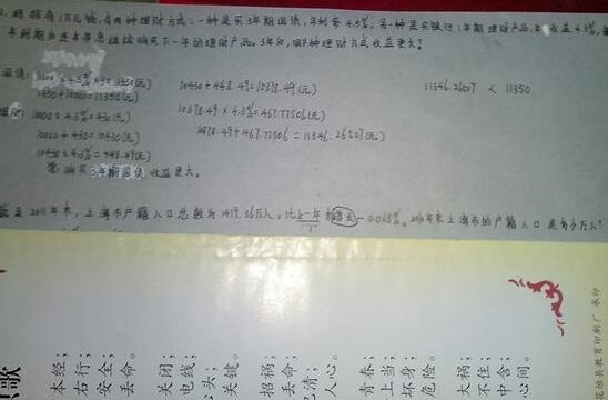 死亡俱乐部年末_2011年末中国人口总数
