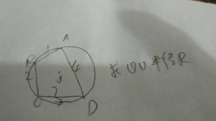 设计图 素描 700_393