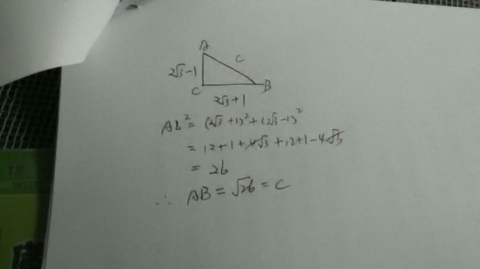 点评:本题主要考查二次根式的化简的知识点,还涉及勾股定理等知识点.