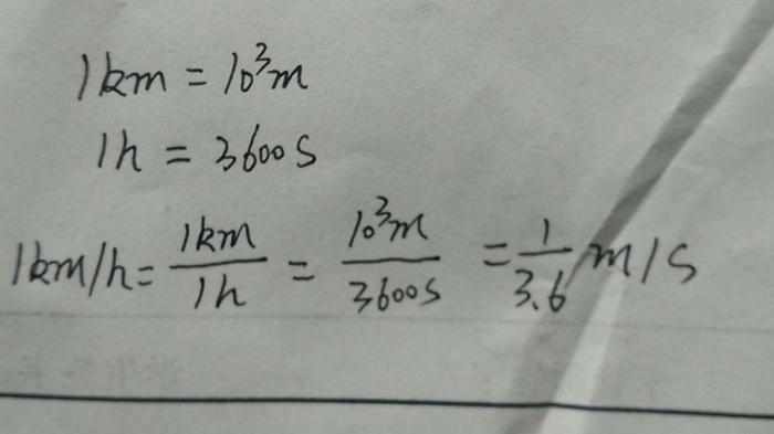 1km h m s 一千米每小时等于多少米每秒 求推倒过程.
