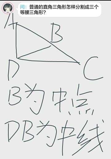 如图,将直角三角形图片