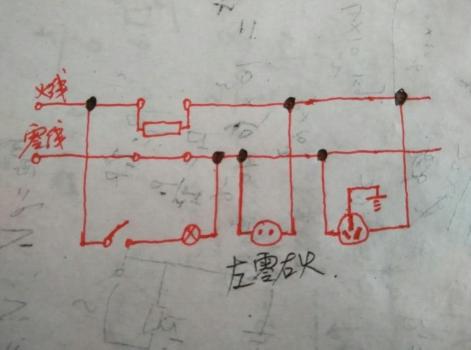 菁优解析 考点:家庭电路的连接.查看本题 专题:图像综合题.