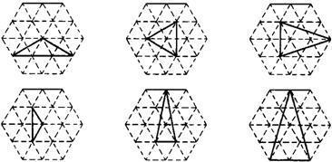 请在边长为1的小正三角形组成的虚线网格中