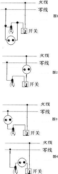 电路 电路图 电子 原理图 202_604