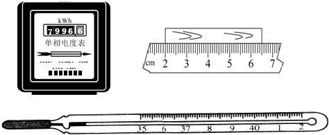 在一次测量小灯泡额定功率的实验中,(电源由三节新干电池串联组成)