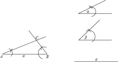 a. 要求用尺规作图,保留痕迹,不写作法