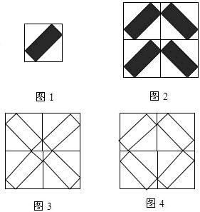利用軸對稱設計圖案 專題:作圖題 分析:作簡單平面圖形軸對稱后的圖形