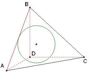 下面有关四面体的命题 ①每一个四面体都有唯一的外接球 ②每一个四