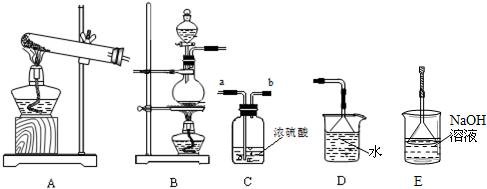 气、二氧化碳、氯气、二氧化硫、氨气等气体的