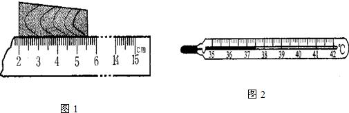 """如图为""""伏安法""""测小灯泡电阻的电路图."""