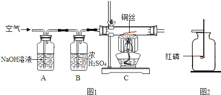 电热水器电路图中考
