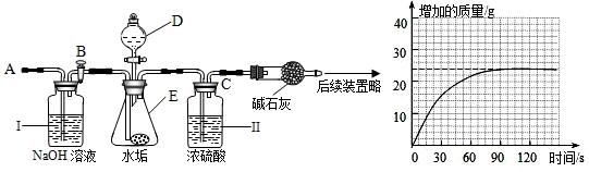 电路 电路图 电子 原理图 541_158