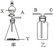 (2009泰州)如图是实验室常用的两个气体<font color=red>制备</font>、