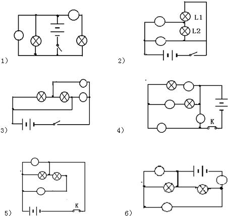 中填入电压表,电流表符号,使两个小灯都能发光.