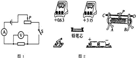 发现电流表有示数,而电压表无示数