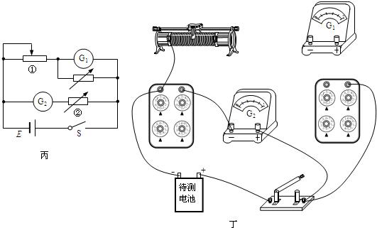 串联轨道电路电流流向