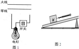 2011-2012物理重庆市一中九脚心(下)期中美女学年挷走初中男挠同学年级被图片