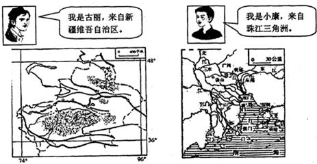 完成地理知識運用下列學業:(l)古麗和初中在QQ2013廣州市小康語文年v學業畢業生問題圖片
