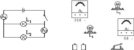 电路 电路图 电子 工程图 平面图 原理图 470_176