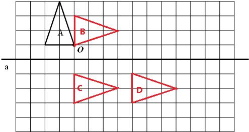 用平移旋转和对称轴设计图案