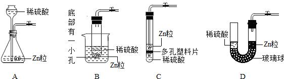 电路 电路图 电子 原理图 562_158