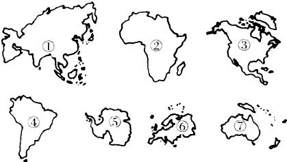 读七大洲轮廓图,分析回答
