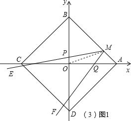 正方形abcd的顶点a图片1