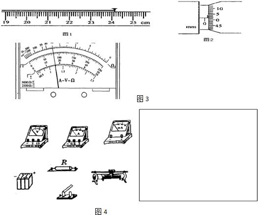 (1)用多用电表进行粗测:多用电表电阻
