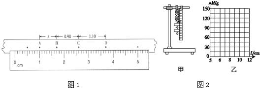 电路 电路图 电子 原理图 528_179
