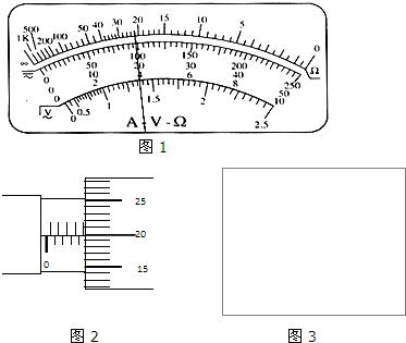的圆柱体的电阻率步骤