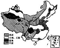 中国主要丘陵分布图_在中国北纬45°25°广阔的地域里
