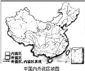 012-2013学年江苏省南京三中八地理(上)年级寒初中部马寅初图片