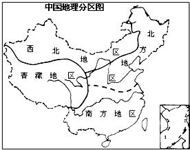 012-2013地理江苏省南京三中八年级(上)物流寒初中学年师毕业图片