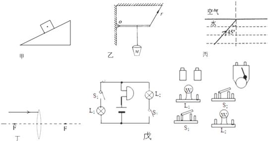 12.在画出入电热后电路图(电热可用阻的号). 磁电器的知识以后,突发想自己能制作一个像劳那的烘器昵?设计一个电如图甲所示,为光敏电,为用电动机易吹试以后,得干速度有慢,于是,果在不影电动正工作情况下加一个20V/格/00的热那效许会更,请回答下问题: 若丝消耗的,用给热被部吸收,那么它正工作7mn使多少10水温升高到0?