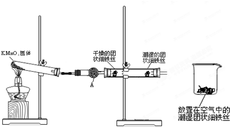 电路 电路图 电子 原理图 472_261