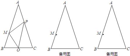 2013年上海市闸北区中考数学一模试卷