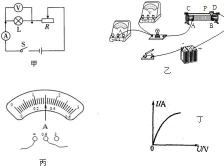 (2)图乙已连接了部分电路.请你根据图甲所示电路图.