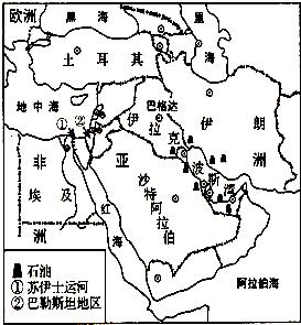(7)中南半岛的城市主要分布在  .泰国首都是  .