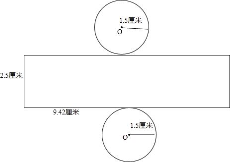 请画出这个圆柱的平面展开图,再计算出它实际的表面积和体积.-将蜗图片