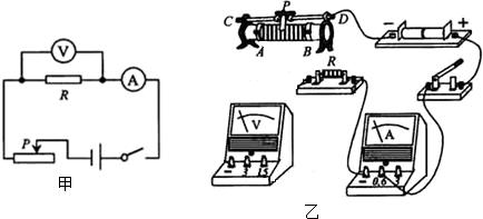 """电阻的关系""""的电路图,其中r是定值电阻."""