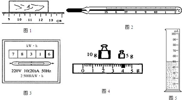 (3)图3所示的电表是家庭电路中的测  的仪表,表盘显示该电表