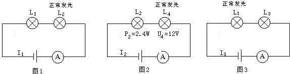 5v, ∴u 3额=18v, ∵串联电路中各处的电流相等, ∴ u3 r3= u1额 r1