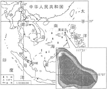 海南岛的  方向,该海域蕴藏着丰富的  (矿产)和
