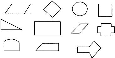 把长方形涂成红色,正方形涂成黄色,平行四边形涂成绿色