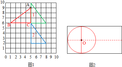 最后将旋转后的图形向下平移4格