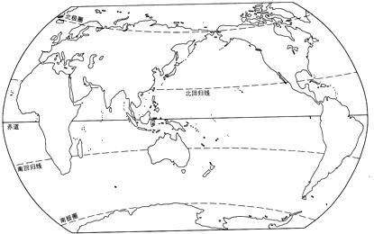 白地图上,填写七大洲