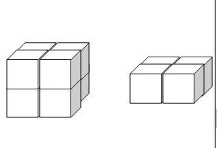 至少用多少个同样的小正方体可以拼成一个大正方体图片