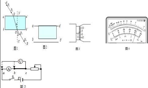 首先使用欧姆表(×1挡)粗测拟接入电路的金属丝的阻值r.