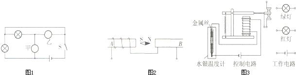 北师大版 九年级 上学期 - 11.1 认识电路 - 电路图及